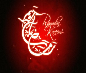 ramdan_glowing_red-color-wallpapers